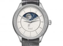 Presenting The Piaget Limelight Stella Ladies Replica Watch